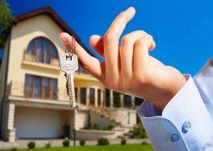 Покупка жилья в Испании