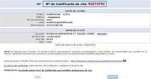 Получение N.I.E. в Испании