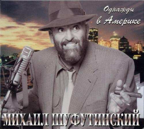 famosa canción rusa palma de mallorca dompick
