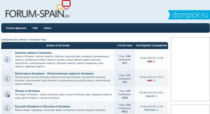 10 самых посещаемых форумов о недвижимости в Испании