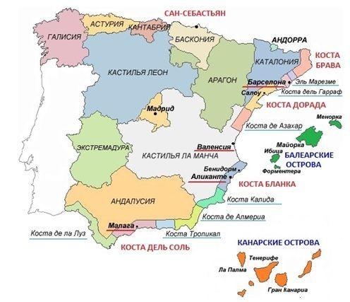 Курорты Испании-богатое разнообразие и сложный выбор